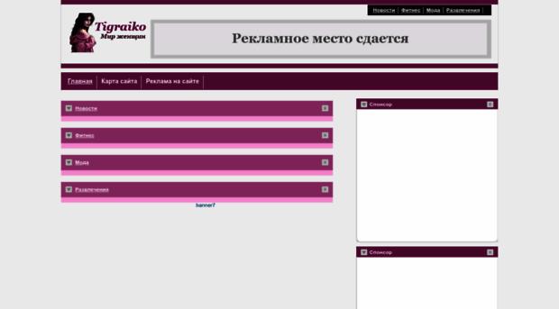 Photowife com