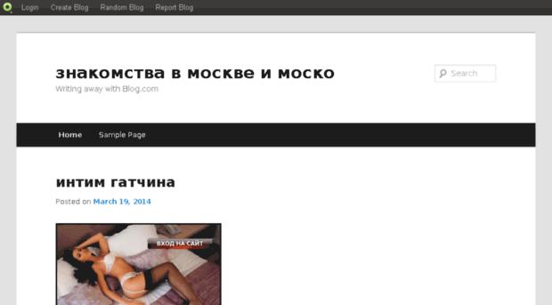 intim-uslugi-parney-chat-kiev