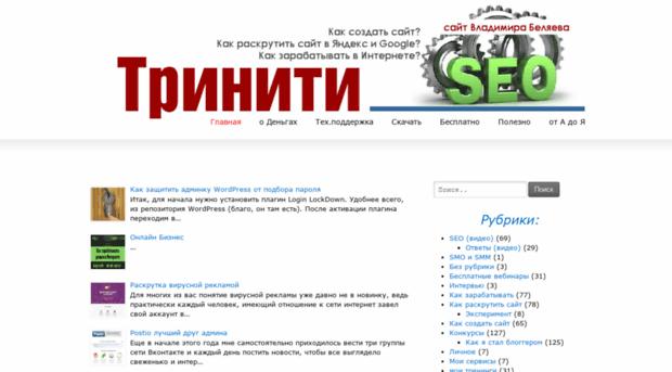 ?? Как заработать на сайтах для взрослых видеокурс торрент - adfedwichita.cf