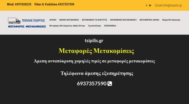 Websites neighbouring Page fusionbd com