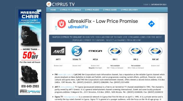 Watch antenna tv cyprus online dating