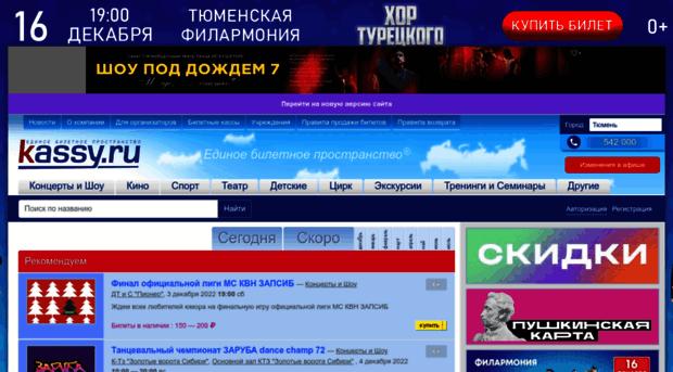 Белорусская кухни на заказ
