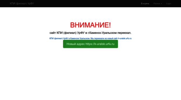 Фонд социального страхования Екатеринбурга