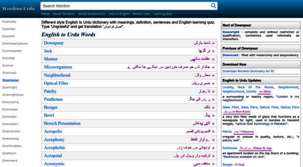 Months In Urdu