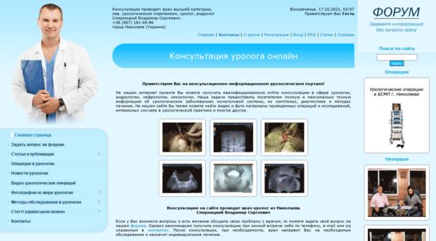 intim-voprosi-dlya-muzhchini
