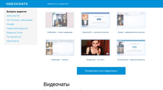 Сайты для порно видео знакомства