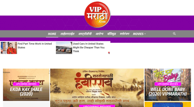 vipmarathi com - VipMarathi com - Download Free    - Vip Marathi
