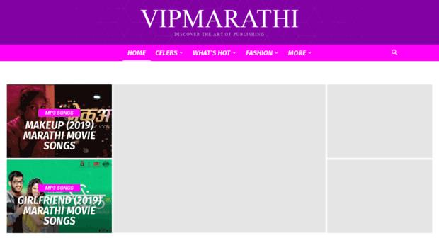 latest marathi movie download website
