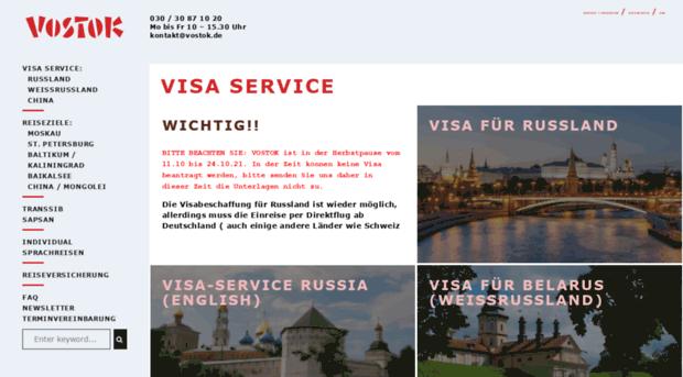 russland visum passbild, Einladung