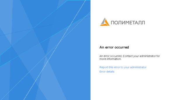 Polymetal ru стратегии форекс на 15 минутках