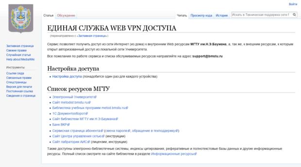 Прокси юса для GSA Search Engine Ranker