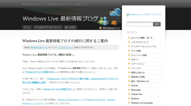 转windows live writer向cnblog发布文章设置 - 爱程序网