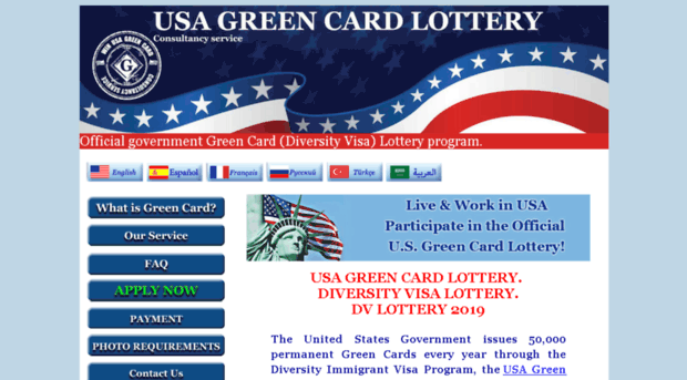 what is green card lottery
