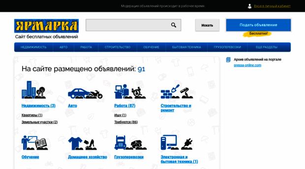 Работа в рязани свежие вакансии 2014 работа в москве продавец консультант свежие вакансии