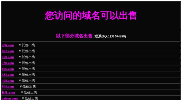 009090.com