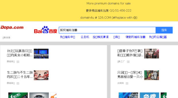 17zhifu.com