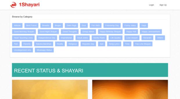 1shayari.co.in