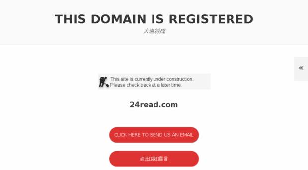 24read.com