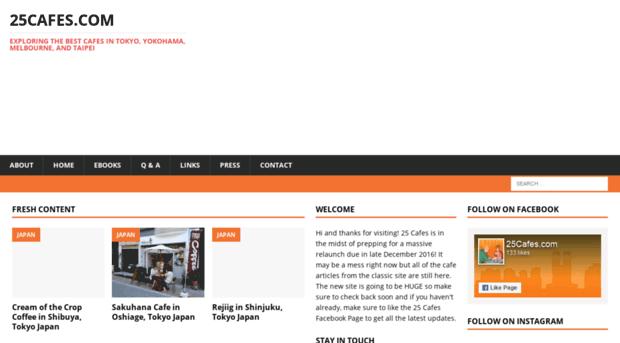 25cafes.com