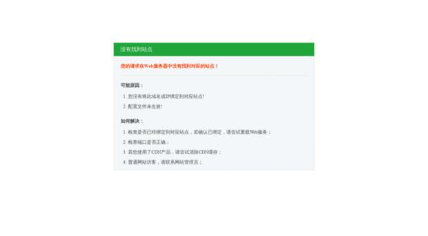 2gosen.com