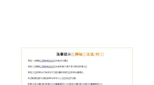 360555.com