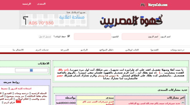 3gypt.com
