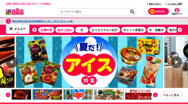 3ple.jp
