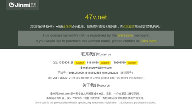 47v.net