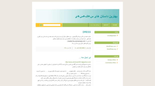4udastan.wordpress.com