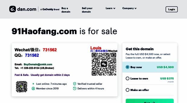 91haofang.com