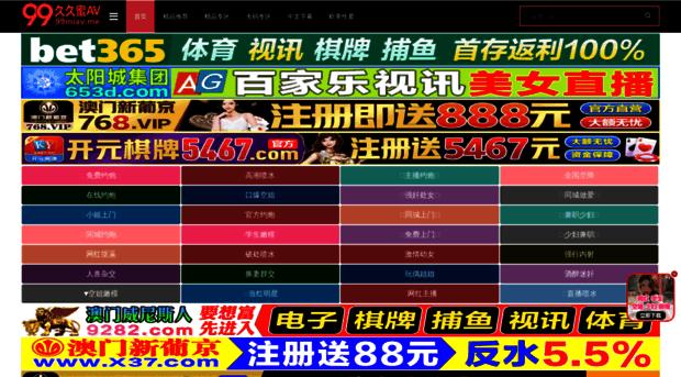 94meng.com