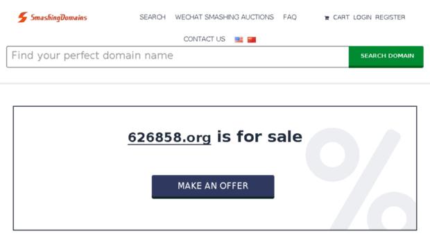 a.626858.org