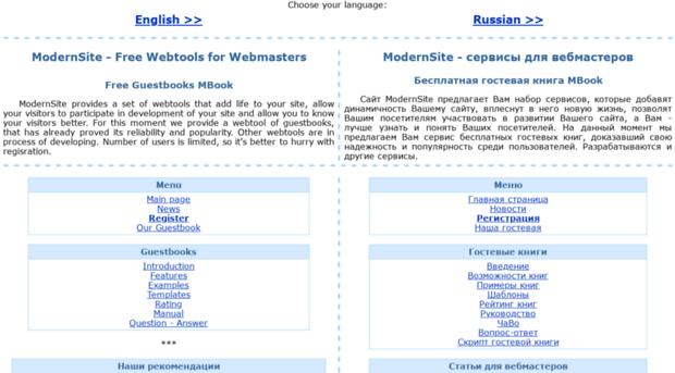 Диетический каталог сайтов site pm