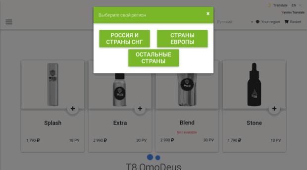 act8.tayga8.ru
