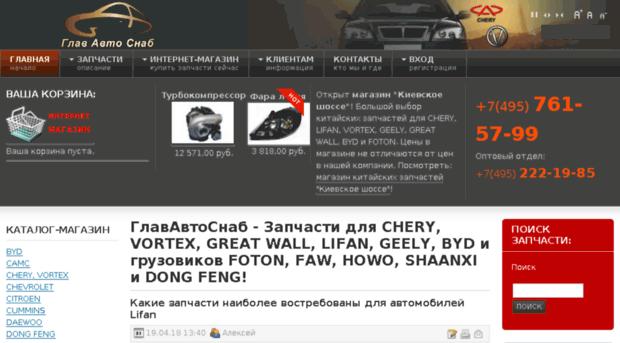 ad-k.ru