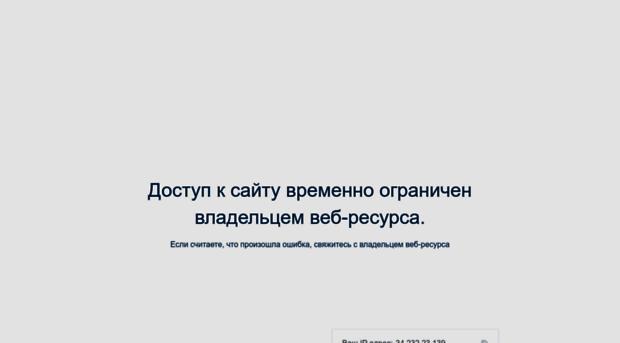 aeroflot.ru