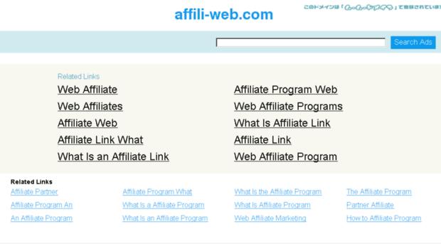 affili-web.com