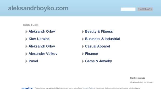 aleksandrboyko.com