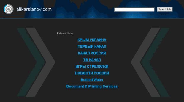 alikarslanov.com