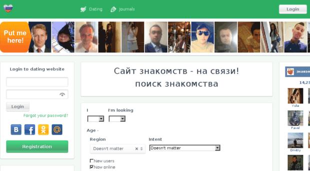 Москвы сайты знакоств