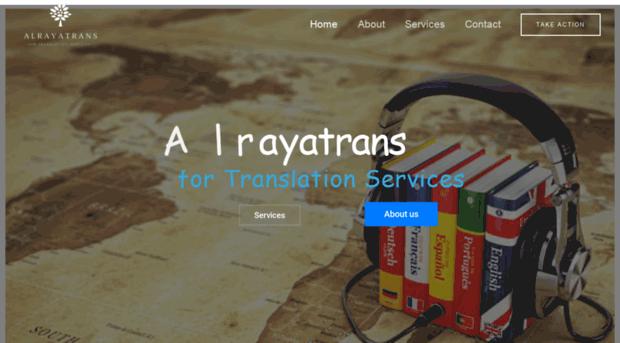 alrayatrans.com