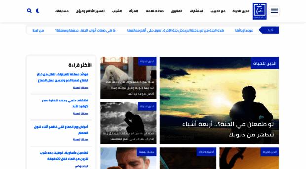 amrkhaled.net