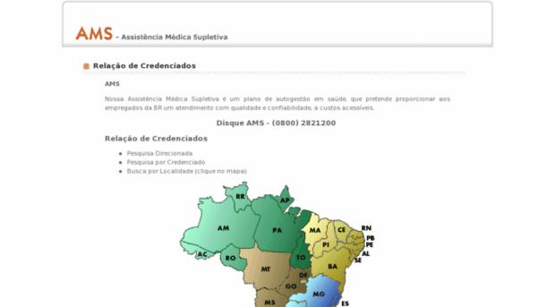 amsportal.br-petrobras.com.br