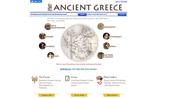 history of greece essay Ancient greece essay writing service, custom ancient greece papers, term papers, free ancient greece samples, research papers, help.
