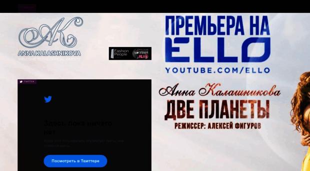Fvonline официальный сайт магазин эйвон маска для волос