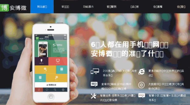 annboo.net