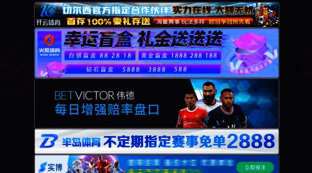antique-empire.com