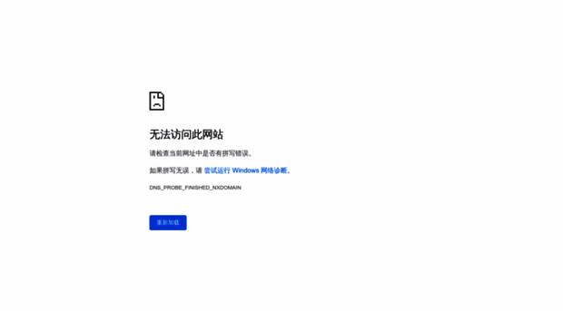 arab-themes.com