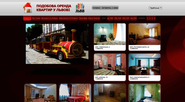 arendanasutki.com.ua