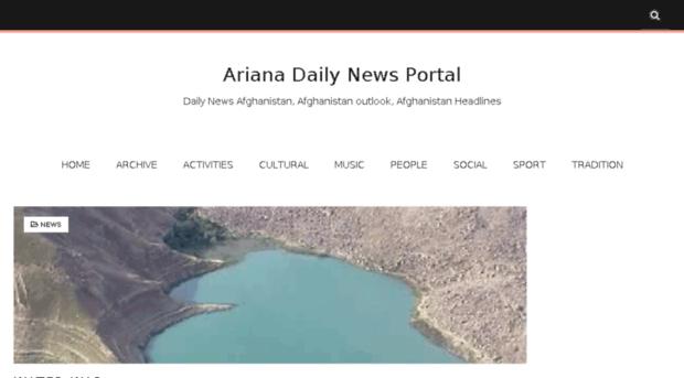 arianazameen.com